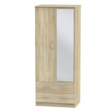 Avon 2ft 6 2 Drawer Mirror Wardrobe (available in 4 colour finishes)