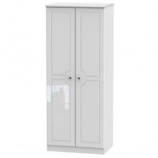 Balmoral 2ft 6 Plain Wardrobe in White High Gloss with Crystal Effect Handles