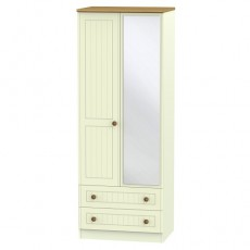 Arlington Tall 2ft 6 2 Drawer Mirror Wardrobe (available in 5 colour finishes)